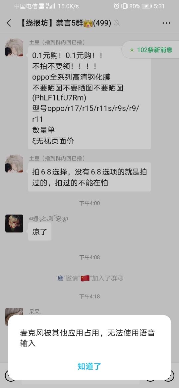 Screenshot_20200511_173142_com.huawei.inputmethod.intelligent.jpg