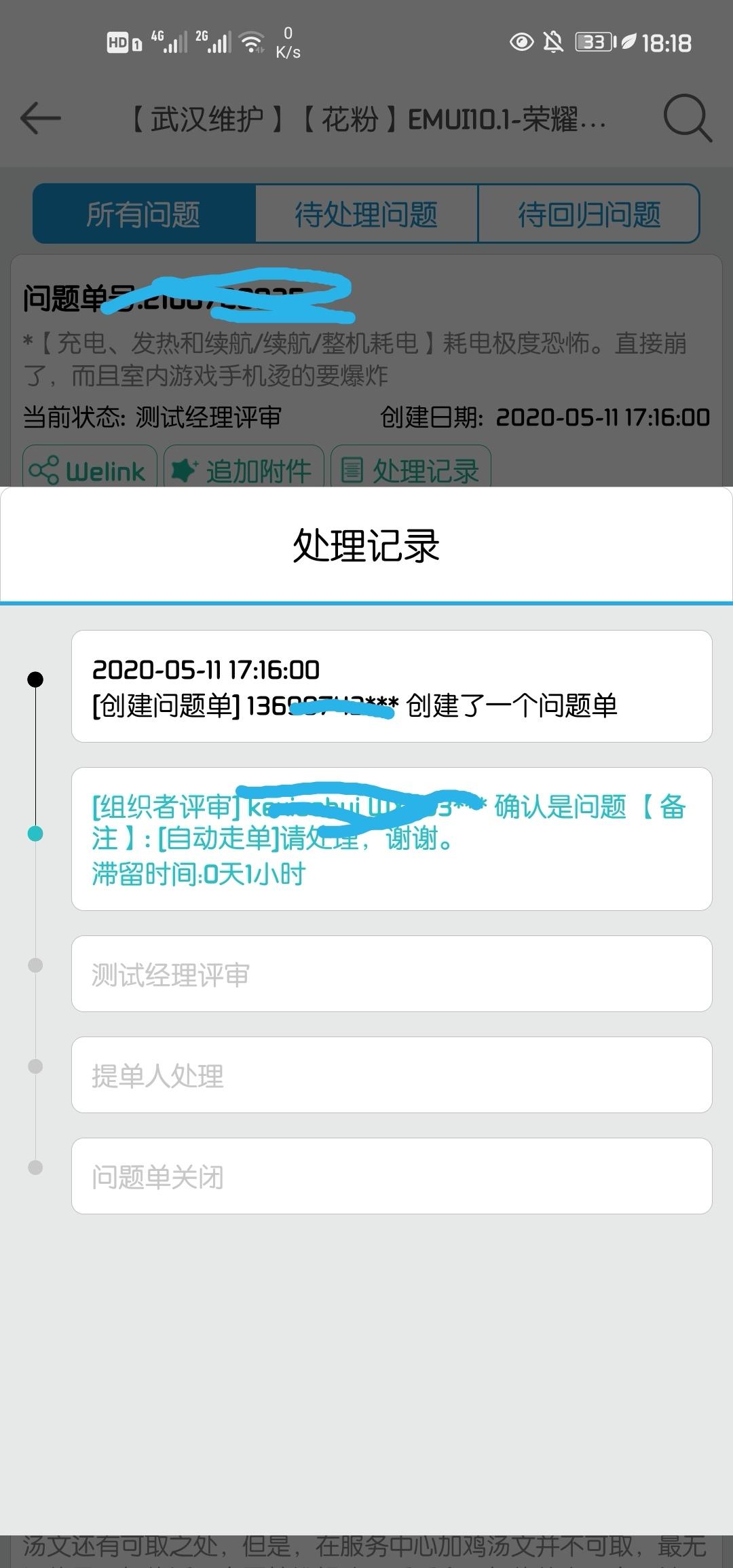 Screenshot_20200511_182031.jpg