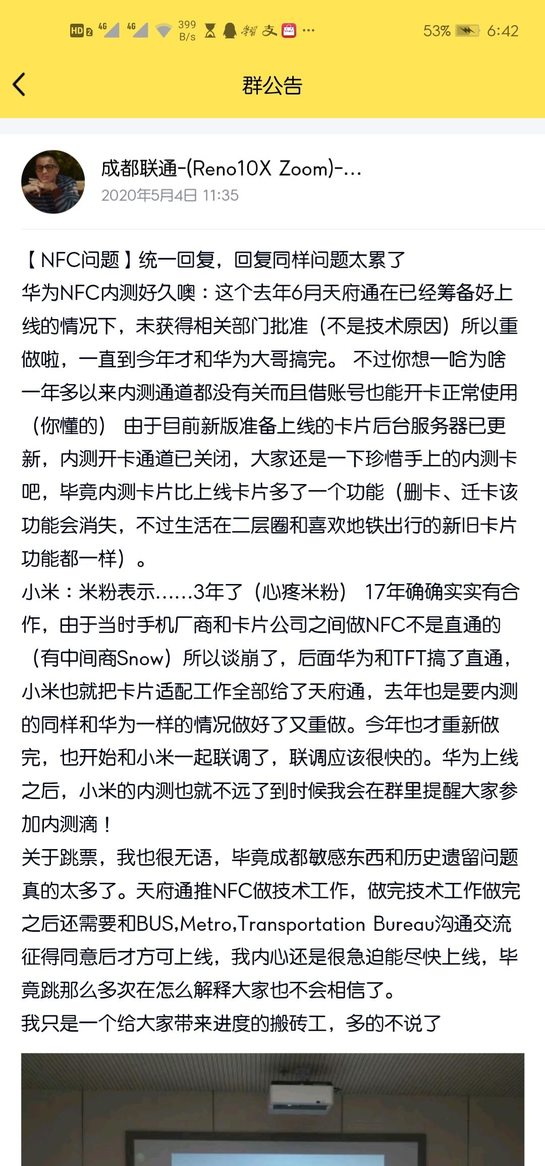 Screenshot_20200511_184204_com.tencent.mobileqq.jpg