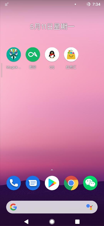 Screenshot_20200511-193442_Pixel_.png