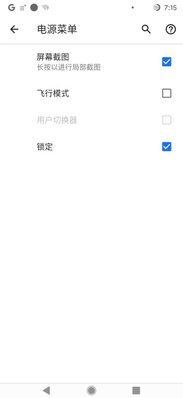 Screenshot_20200511-191523991.jpg