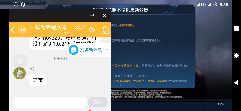 Screenshot_20200511-205534408.jpg