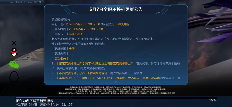 Screenshot_20200511-205540624.jpg