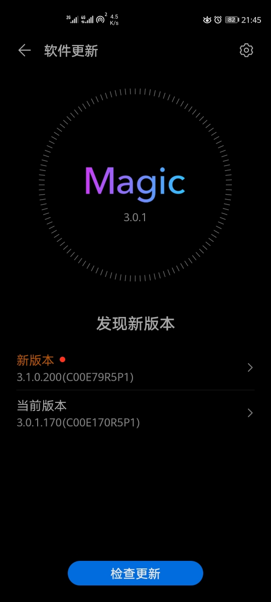 Screenshot_20200511_214507_com.huawei.android.hwouc.jpg