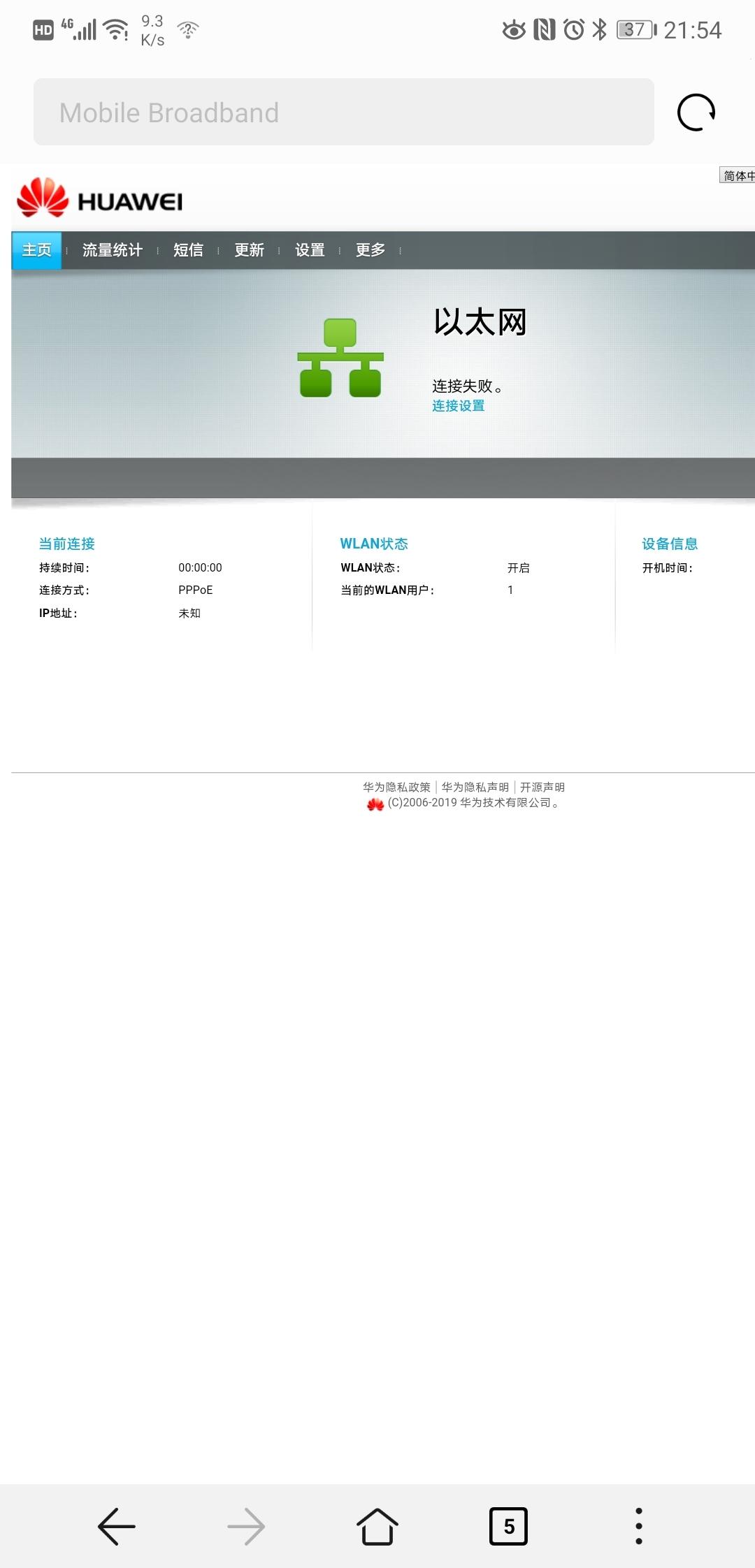 Screenshot_20200511_215411_com.android.browser.jpg