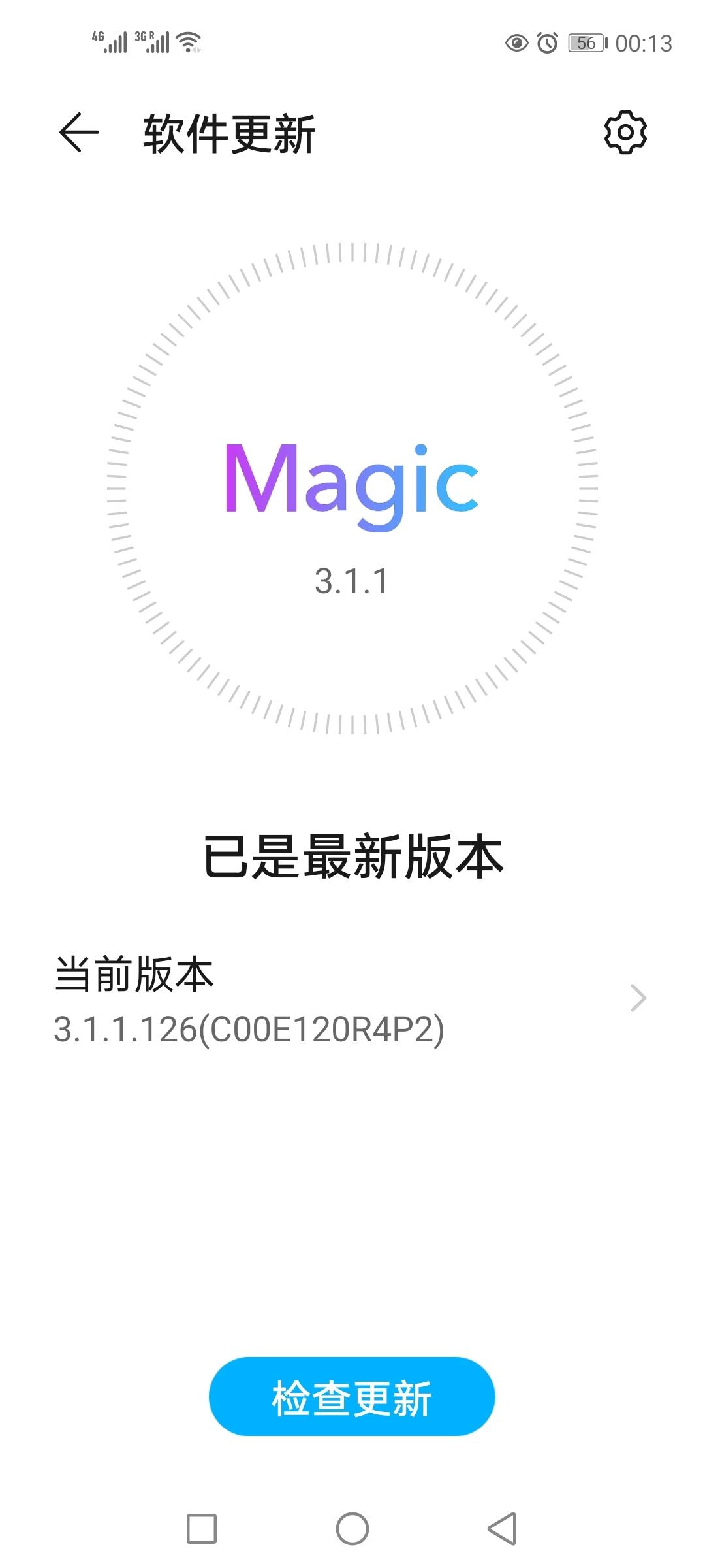 Screenshot_20200512_001319_com.huawei.android.hwouc.jpg