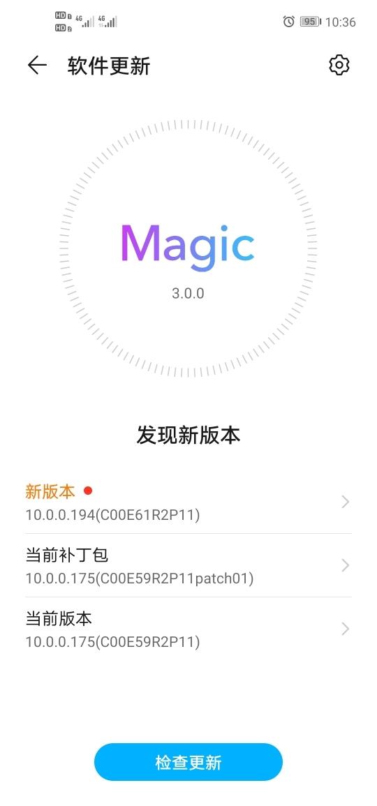 Screenshot_20200512_103611_com.huawei.android.hwouc.jpg
