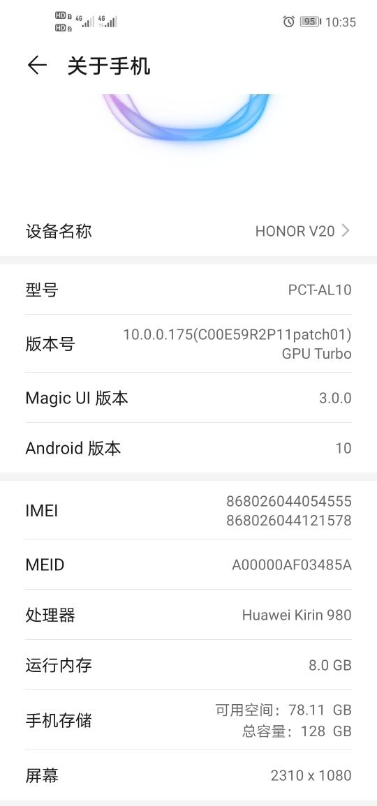 Screenshot_20200512_103532_com.android.settings.jpg