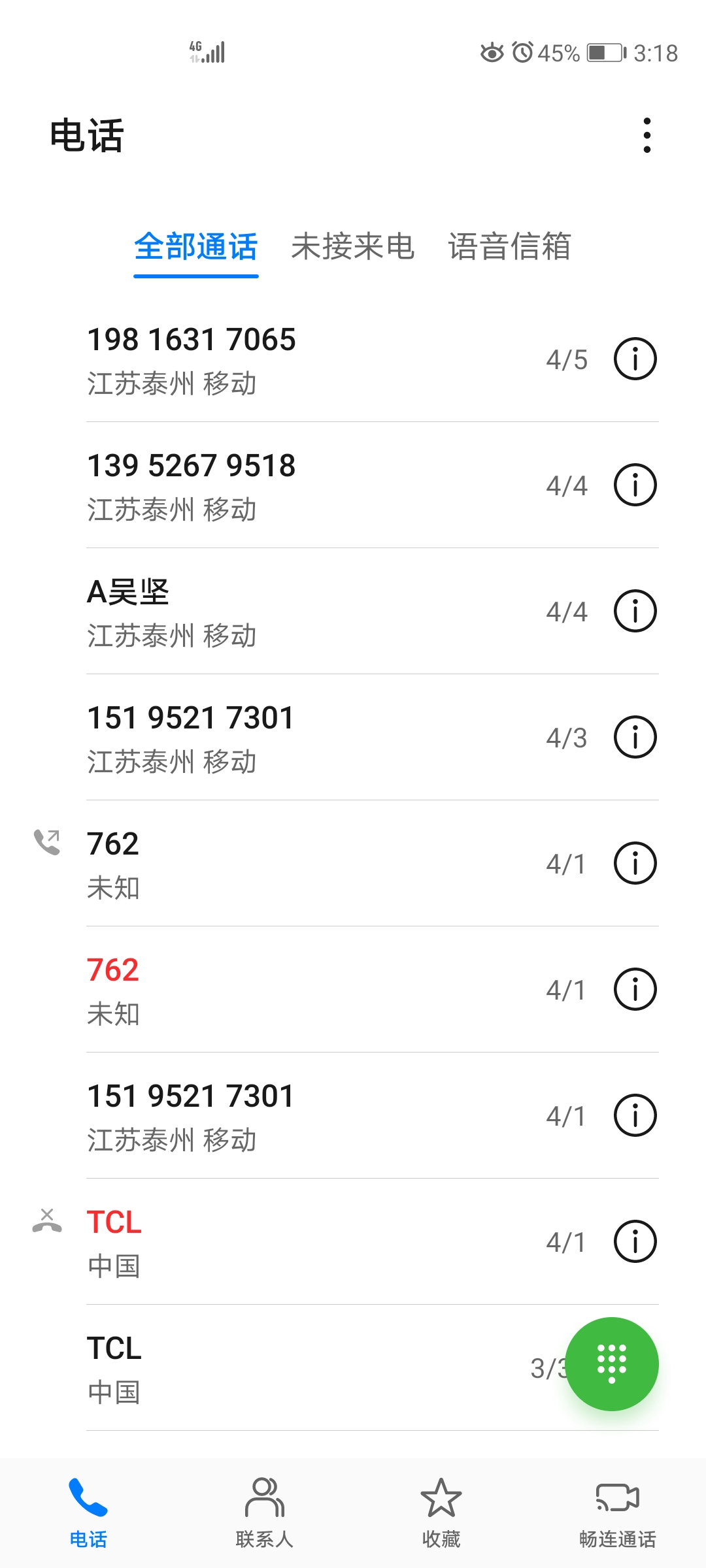 Screenshot_20200511_151841_com.huawei.contacts.jpg