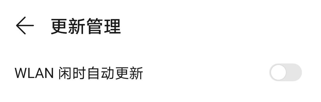 Screenshot_20200512_105124_com.huawei.appmarket.png