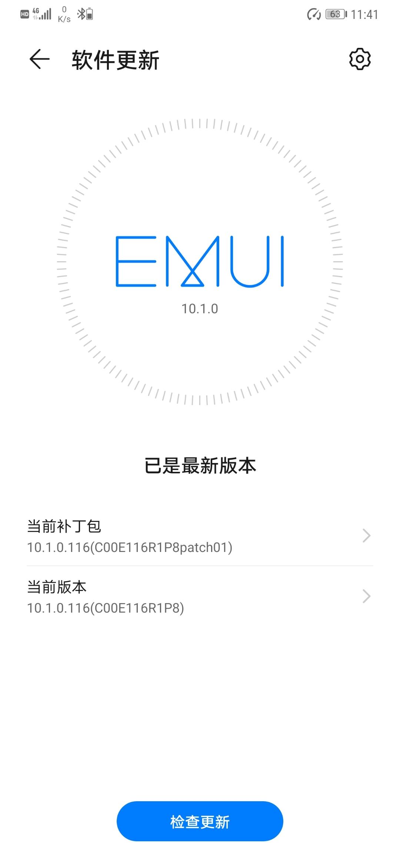 Screenshot_20200512_114127_com.huawei.android.hwouc.jpg