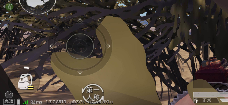 Screenshot_20200509_210214_com.tencent.tmgp.pubgmhd.jpg