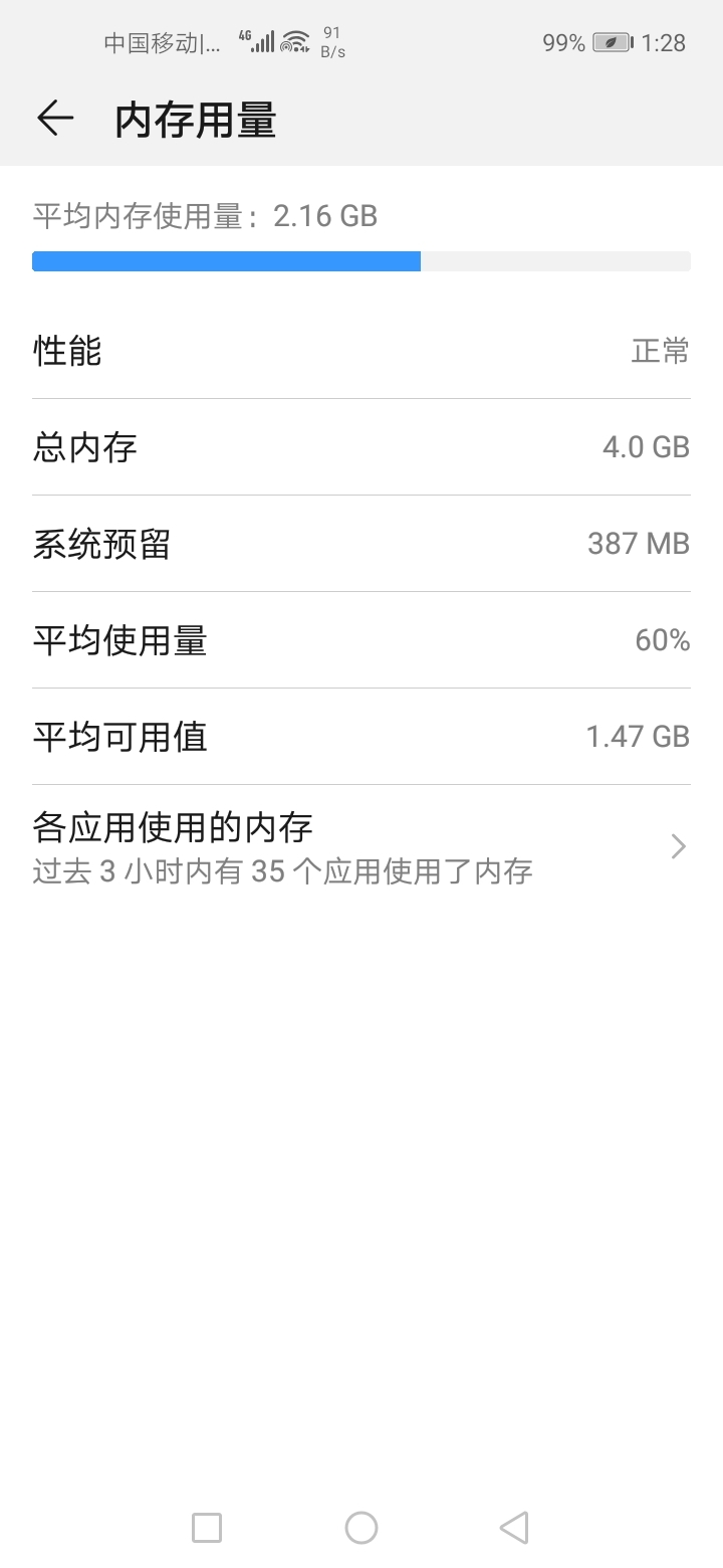 Screenshot_20200512_132827_com.android.settings.jpg