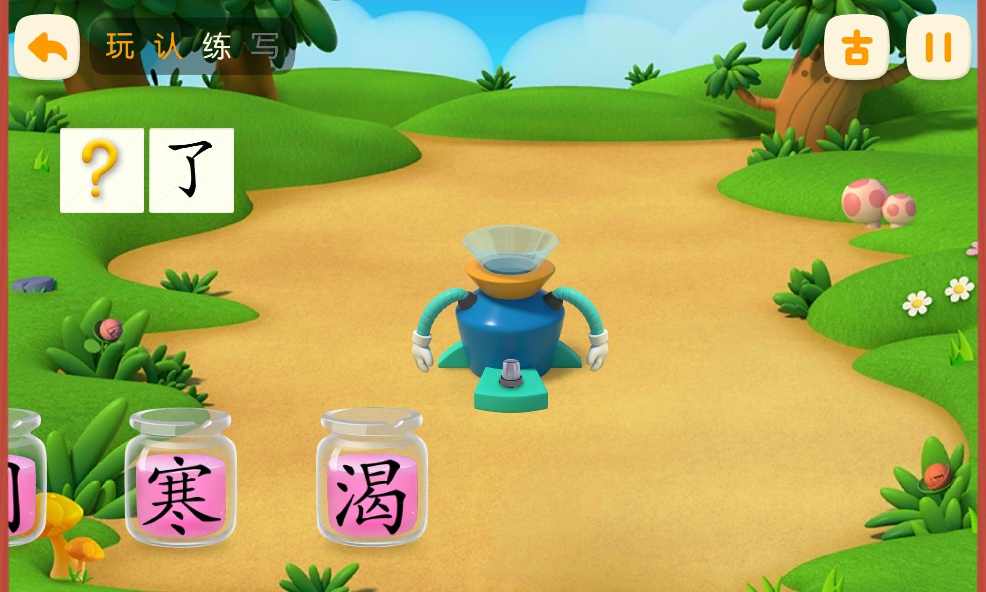 Screenshot_20200509_160548_com.hongen.app.word.jpg