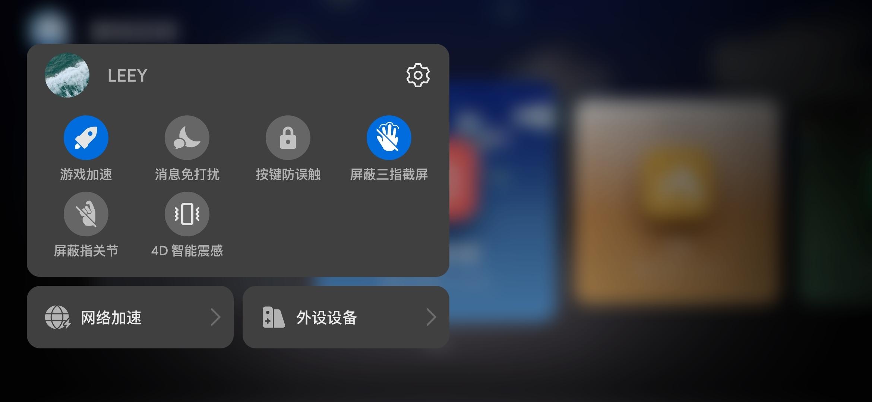Screenshot_20200512_144423_com.huawei.gameassistant.jpg