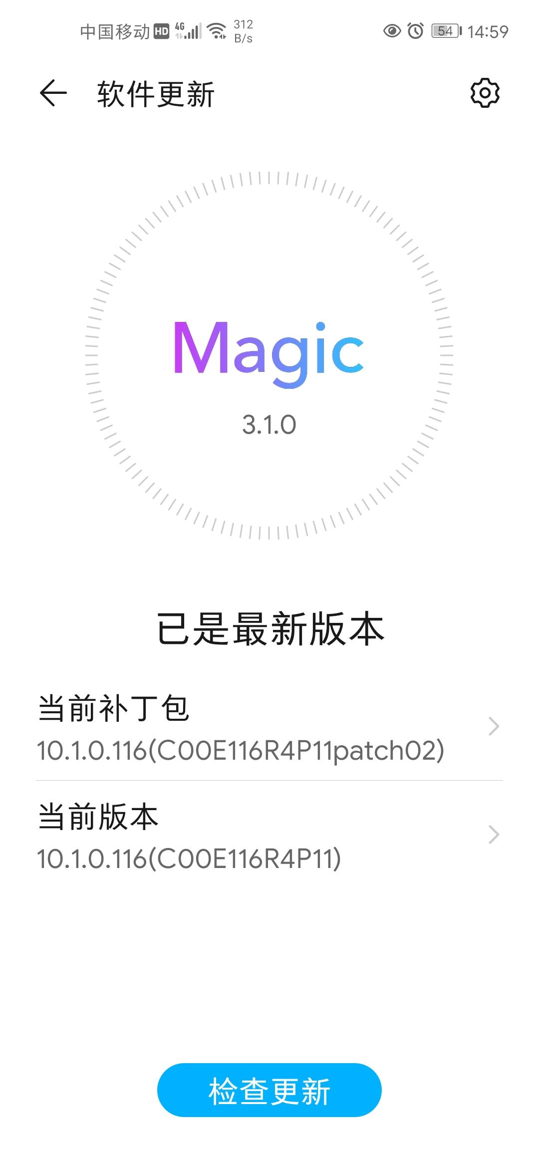 Screenshot_20200512_145907_com.huawei.android.hwouc.jpg