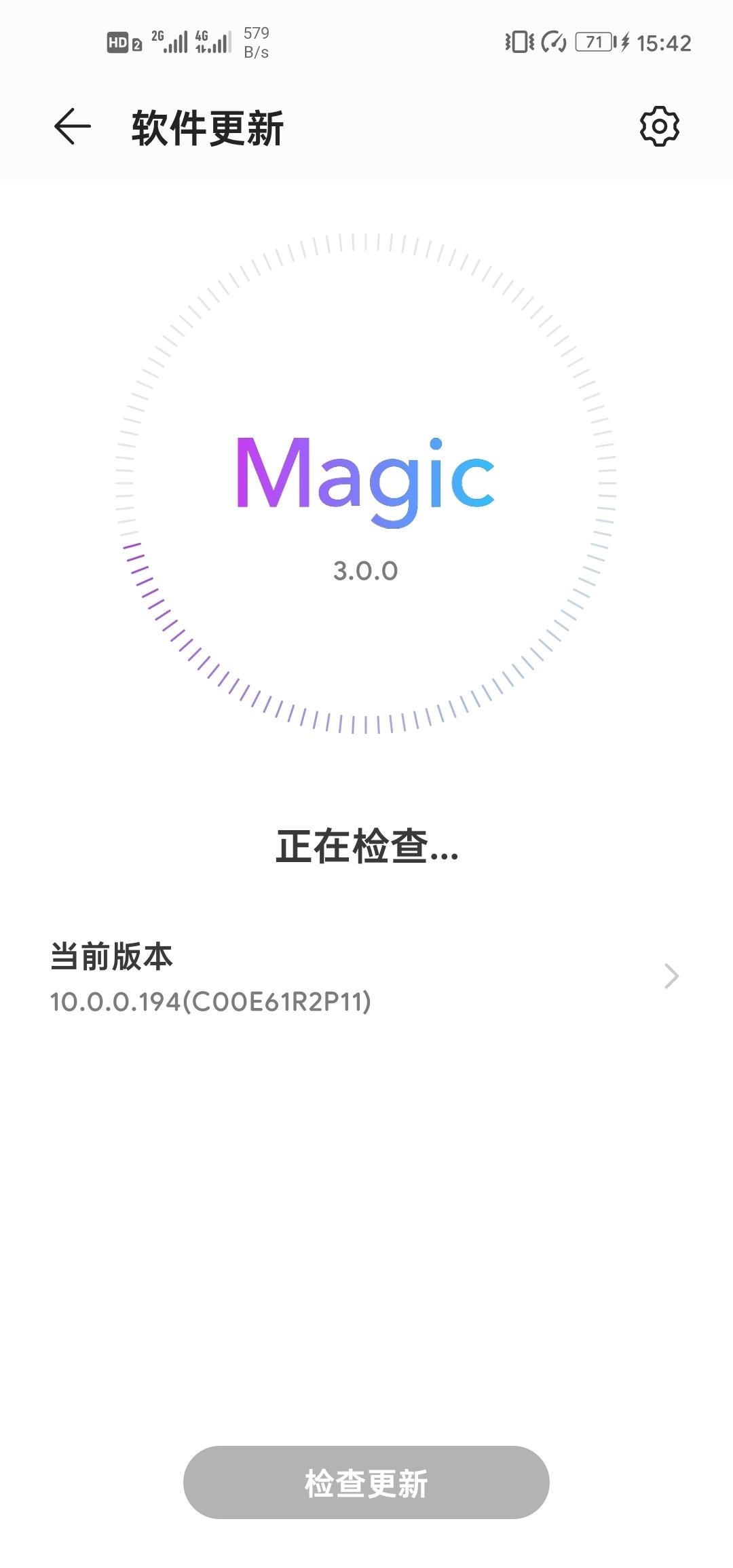 Screenshot_20200512_154219_com.huawei.android.hwouc.jpg