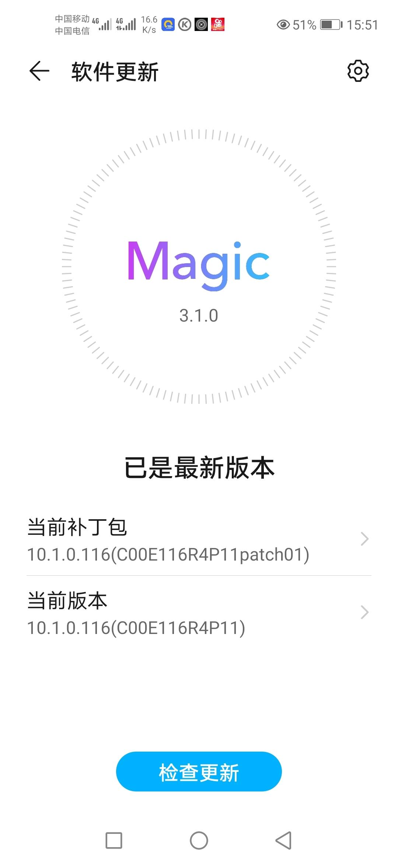 Screenshot_20200512_155122_com.huawei.android.hwouc.jpg