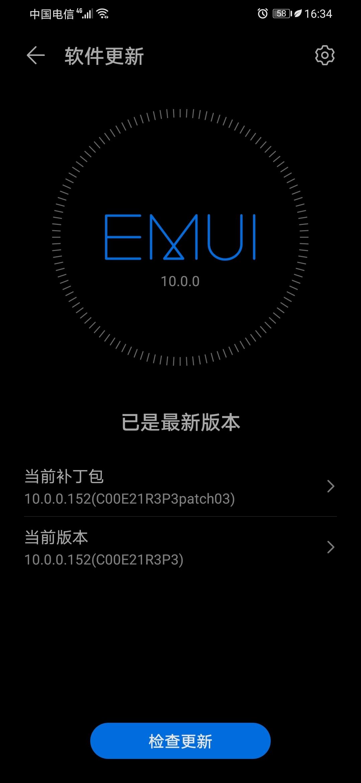 Screenshot_20200512_163456_com.huawei.android.hwouc.jpg