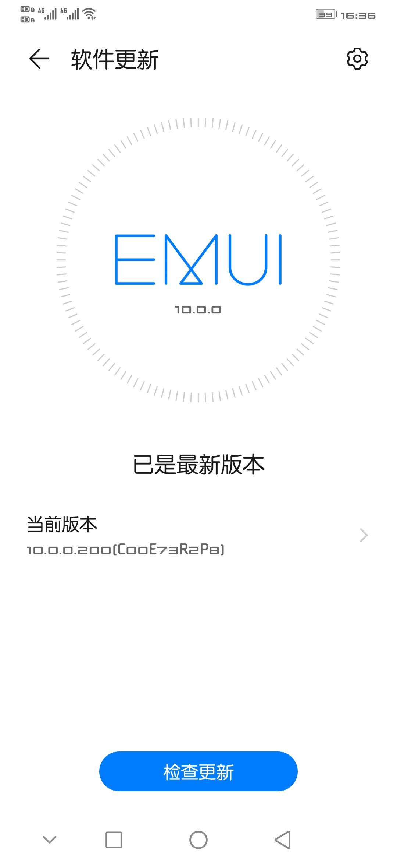 Screenshot_20200512_163656_com.huawei.android.hwouc.jpg