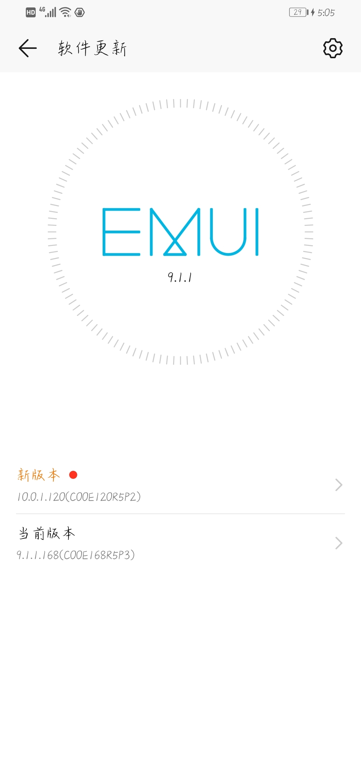 Screenshot_20200512_170507_com.huawei.android.hwouc.jpg