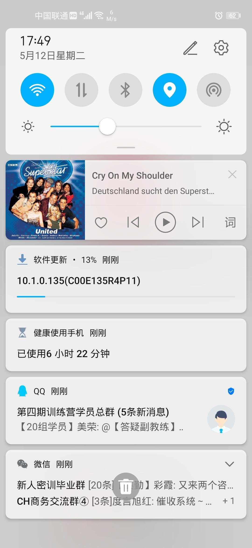 Screenshot_20200512_174948_com.huawei.fans.jpg