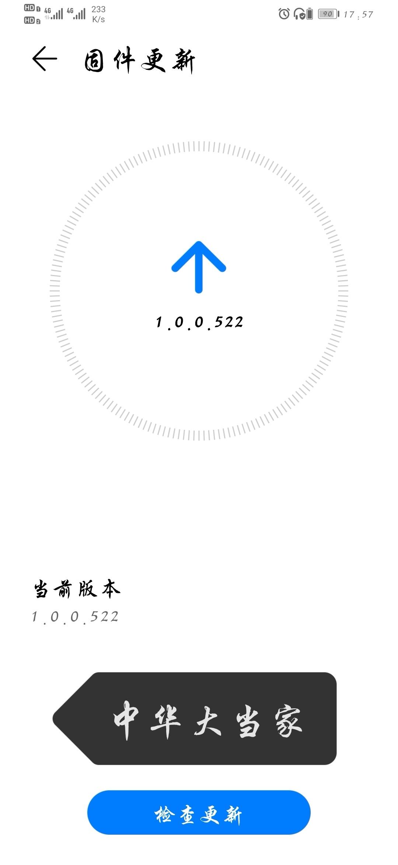 Screenshot_20200512_180037.jpg