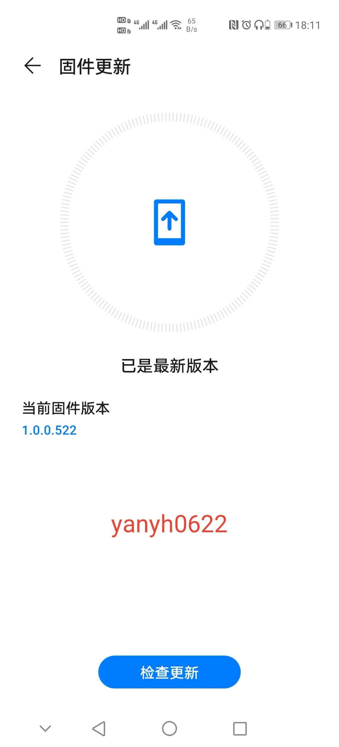 Screenshot_20200512_181301.jpg