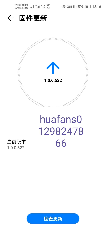 Screenshot_20200512_181717.jpg