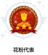 2020-05-12_182030_副本.png