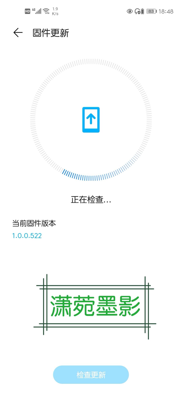 Screenshot_20200512_184912.jpg