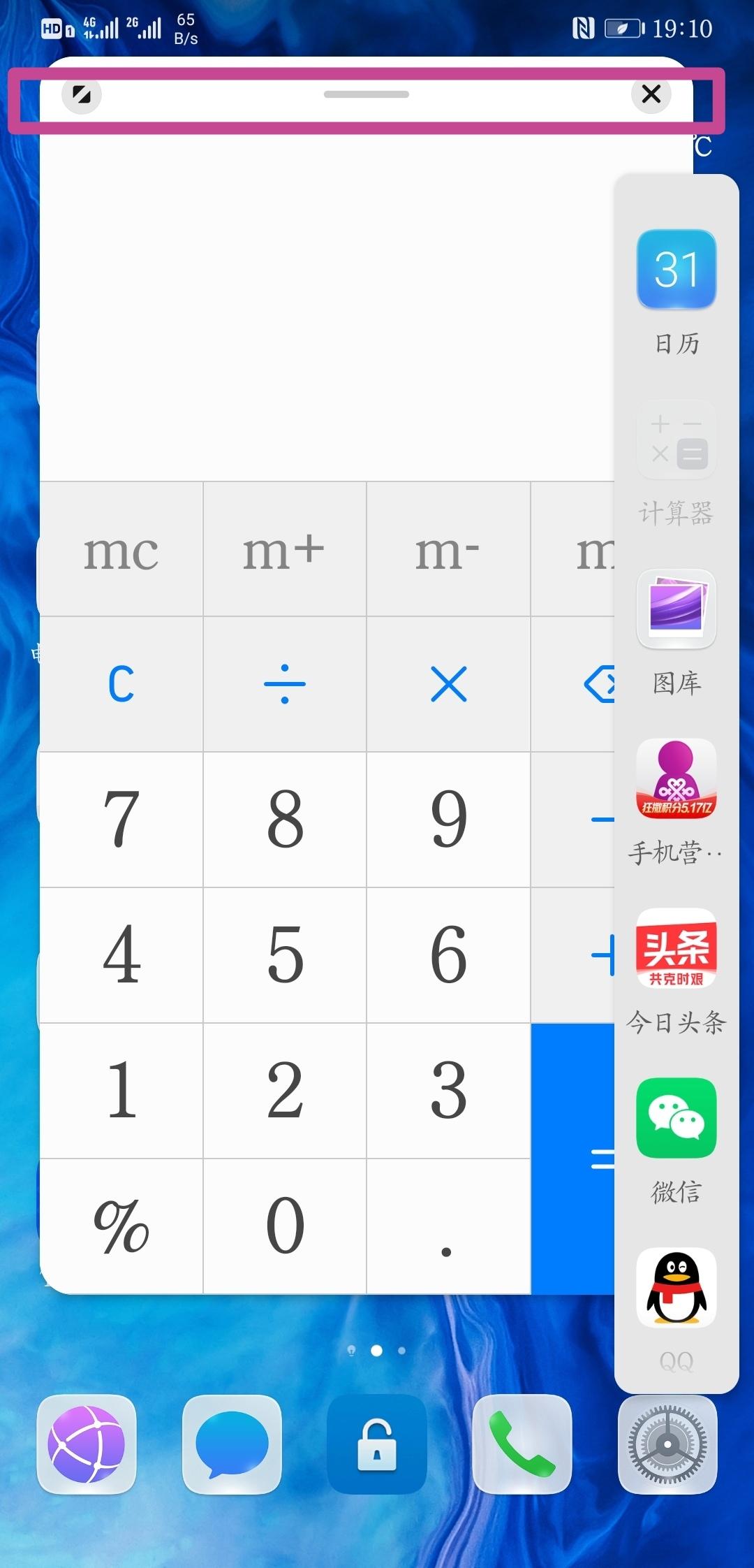 Screenshot_20200512_191137.jpg