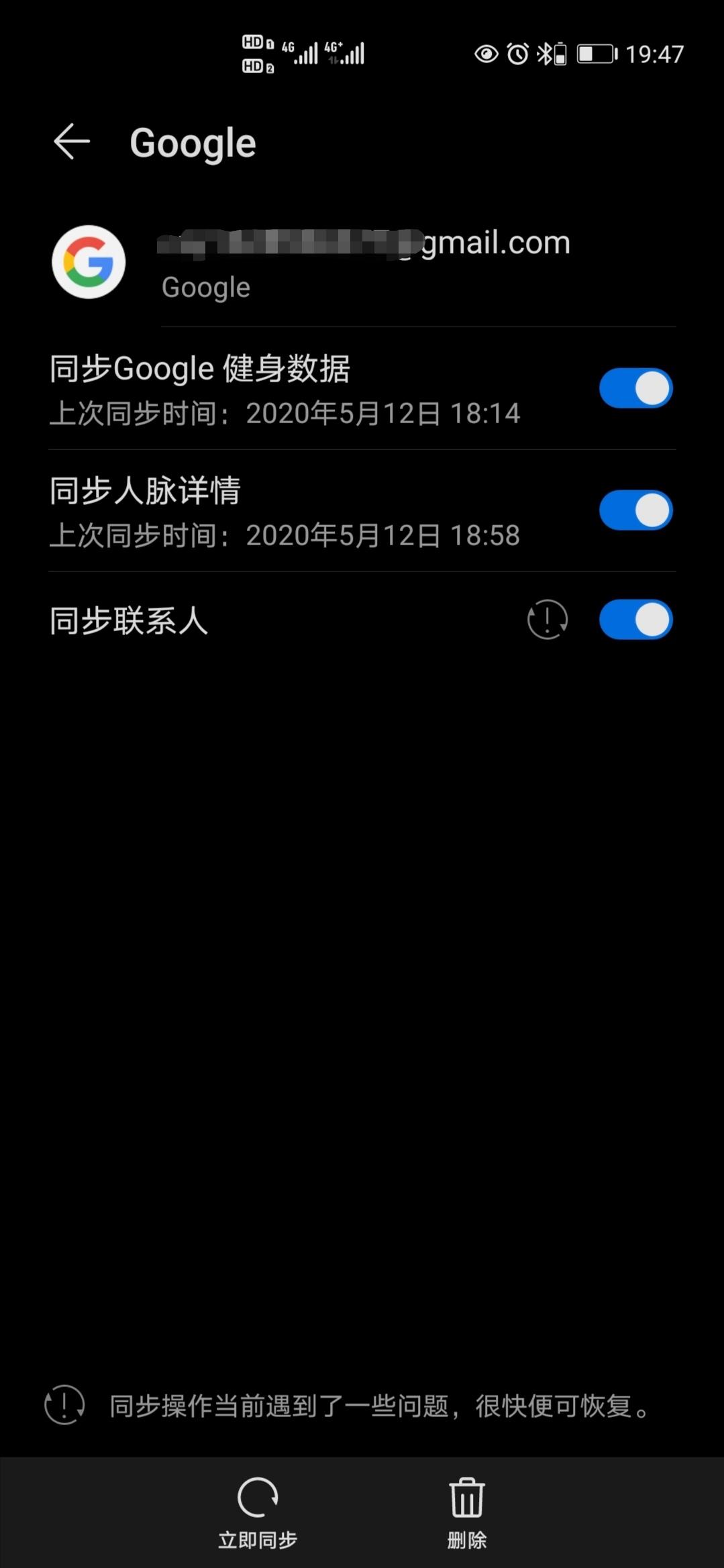 Screenshot_20200512_194952.jpg
