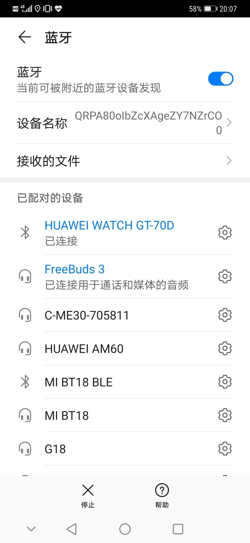 Screenshot_20200512_200707_com.android.settings.jpg