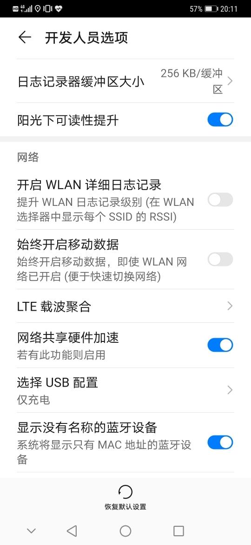 Screenshot_20200512_201121_com.android.settings.jpg