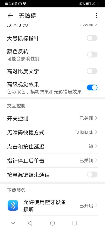 Screenshot_20200512_201130_com.android.settings.jpg