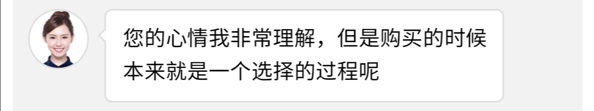 Screenshot_20200512_201645.jpg