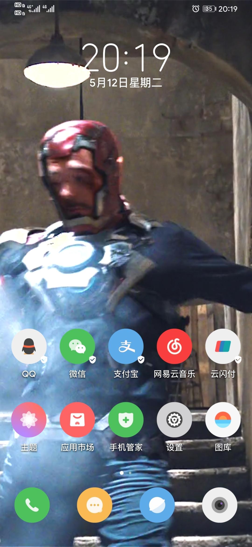 Screenshot_20200512_201912_com.huawei.android.launcher.jpg
