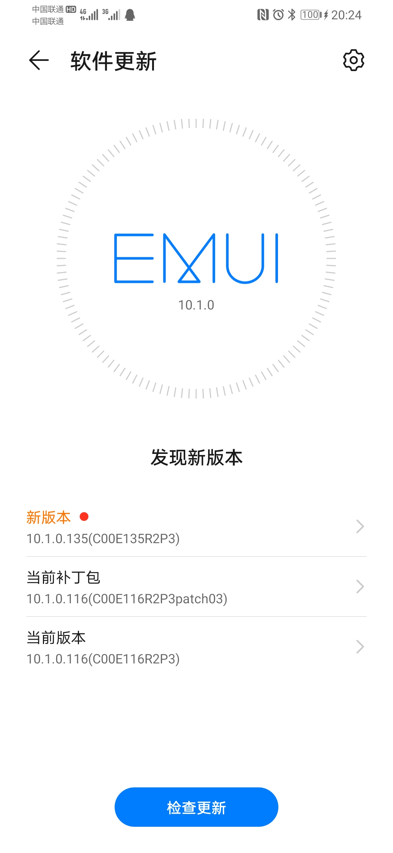 Screenshot_20200512_202445_com.huawei.android.hwouc.jpg