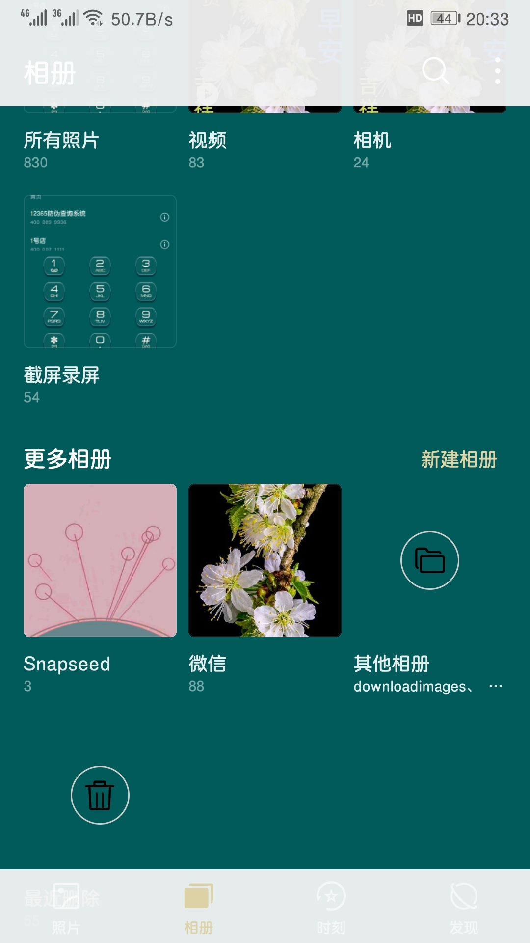 Screenshot_20200512_203341_com.android.gallery3d.jpg