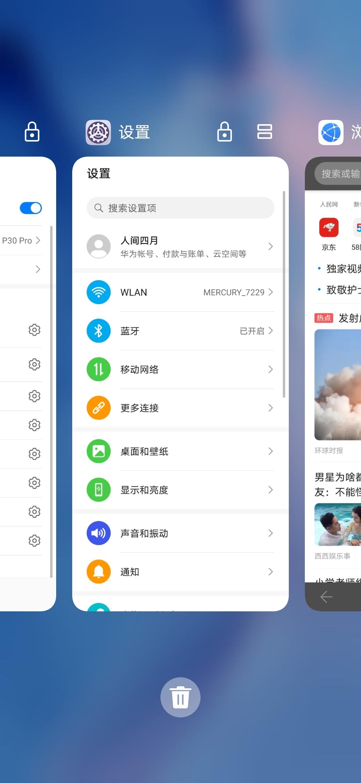 Screenshot_20200512_205437_com.huawei.android.launcher.jpg