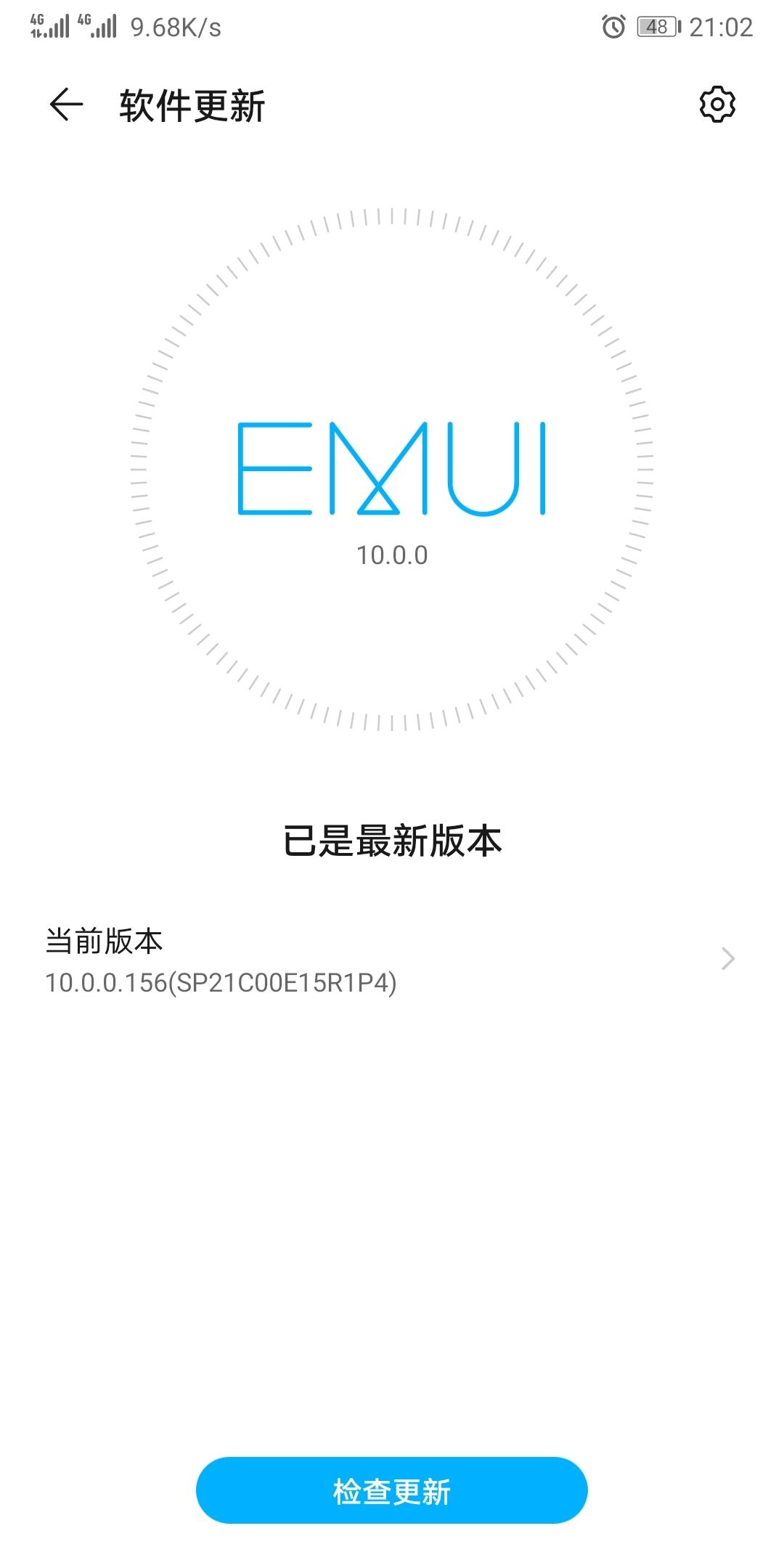 Screenshot_20200512_210247_com.huawei.android.hwouc.jpg