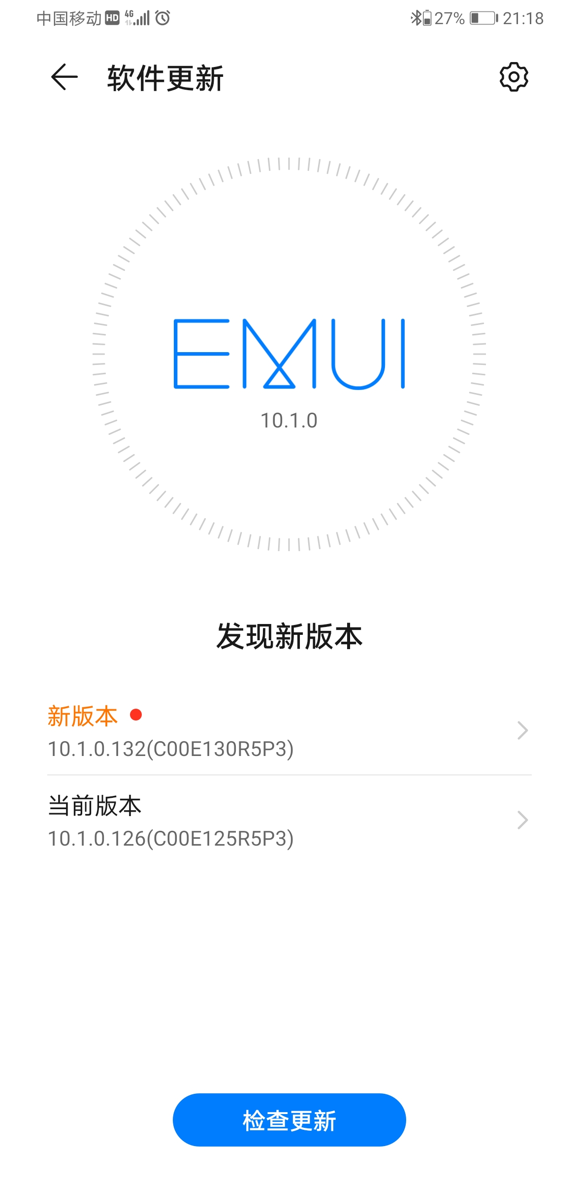 Screenshot_20200512_211828_com.huawei.android.hwouc.jpg