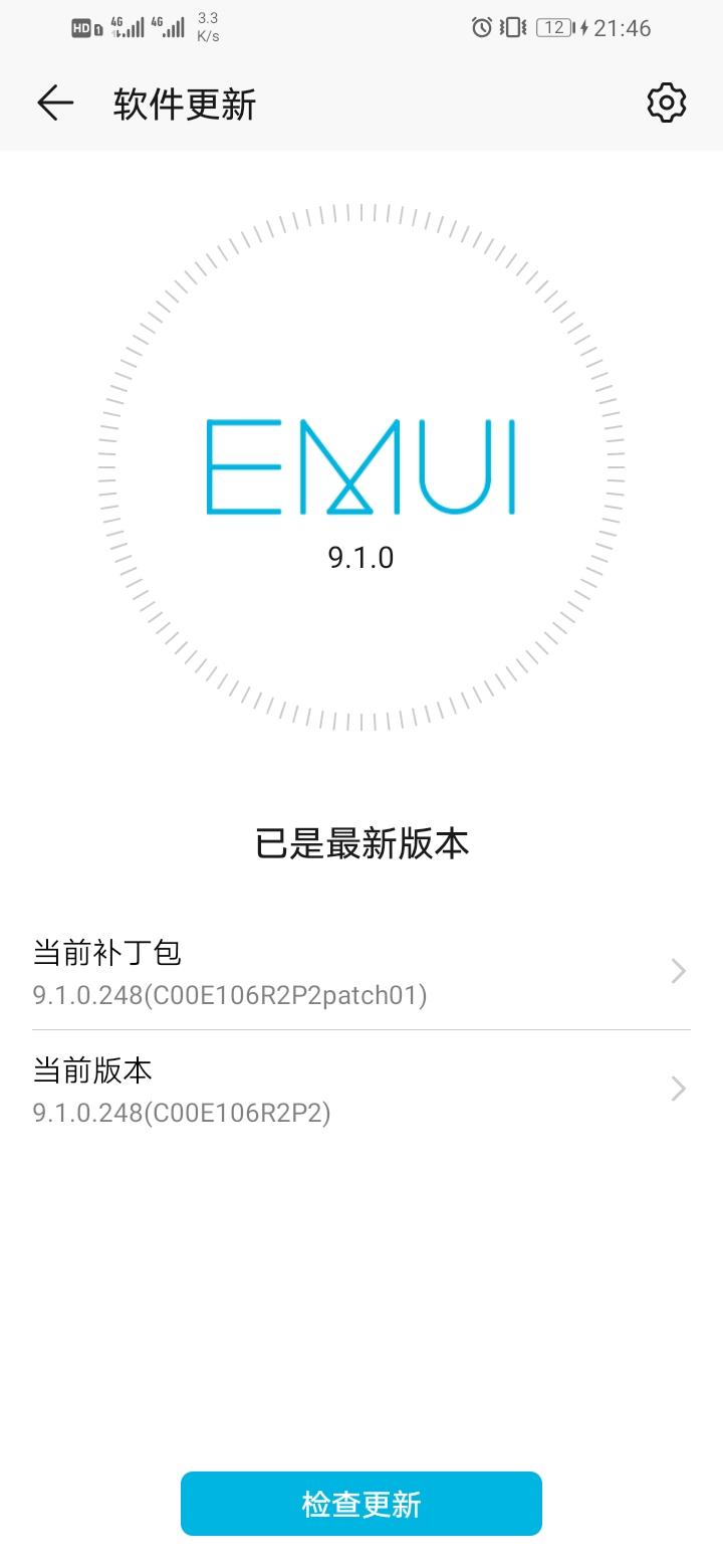 Screenshot_20200512_214623_com.huawei.android.hwouc.jpg