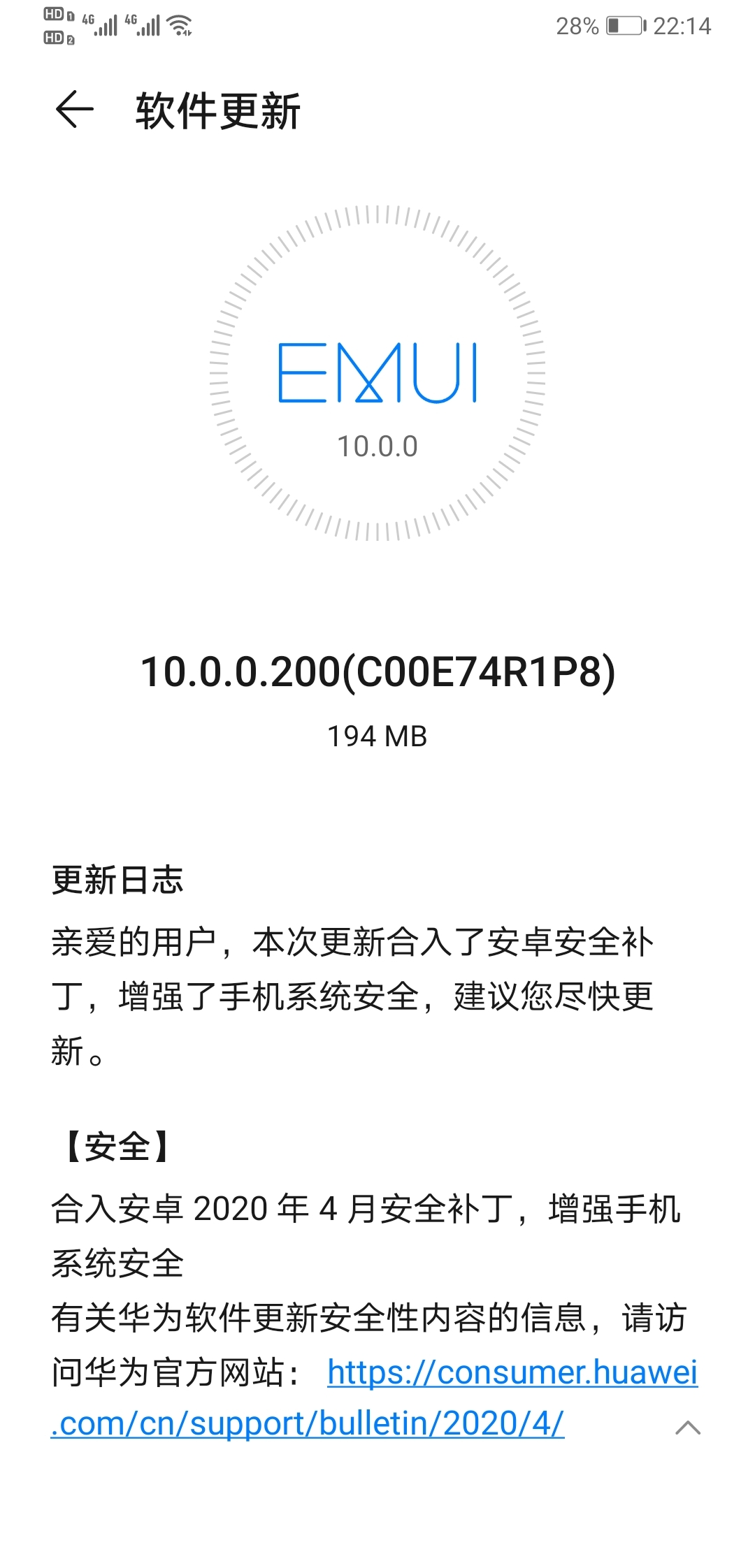 Screenshot_20200512_221438_com.huawei.android.hwouc.jpg