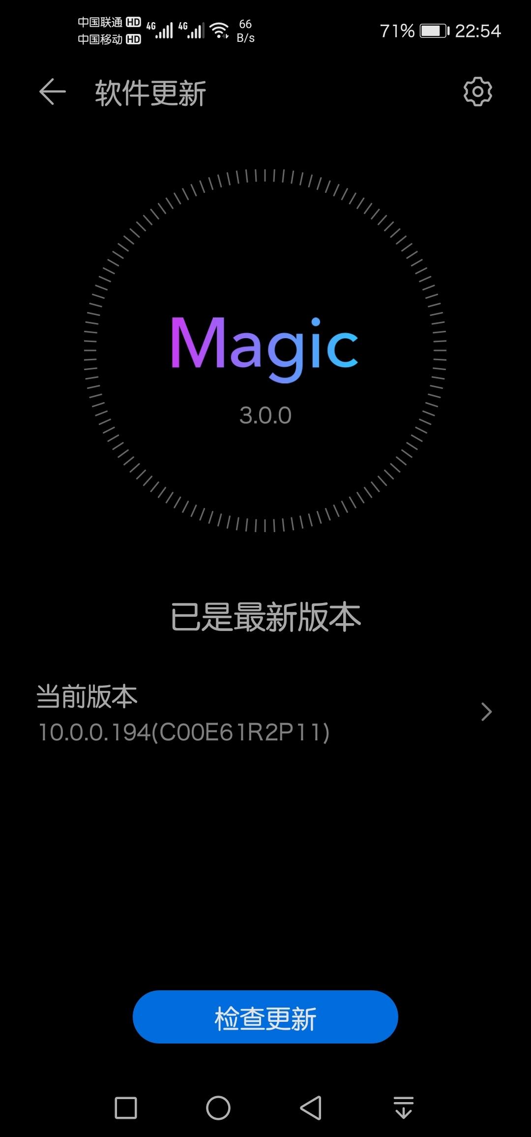 Screenshot_20200512_225437_com.huawei.android.hwouc.jpg