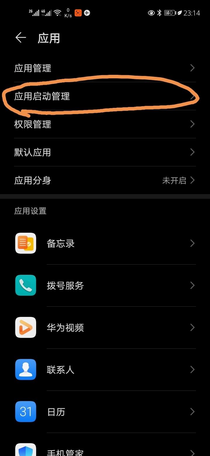 Screenshot_20200512_231514.jpg