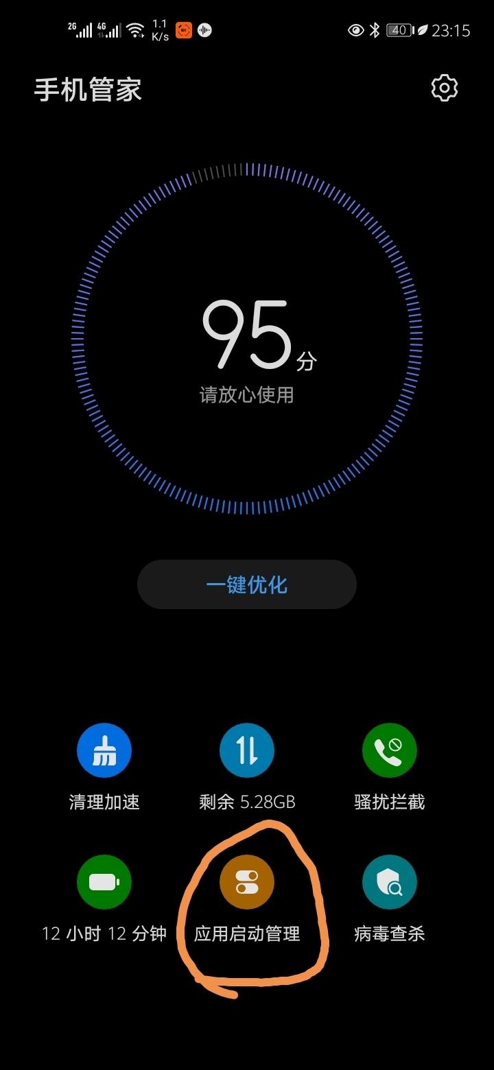 Screenshot_20200512_231533.jpg