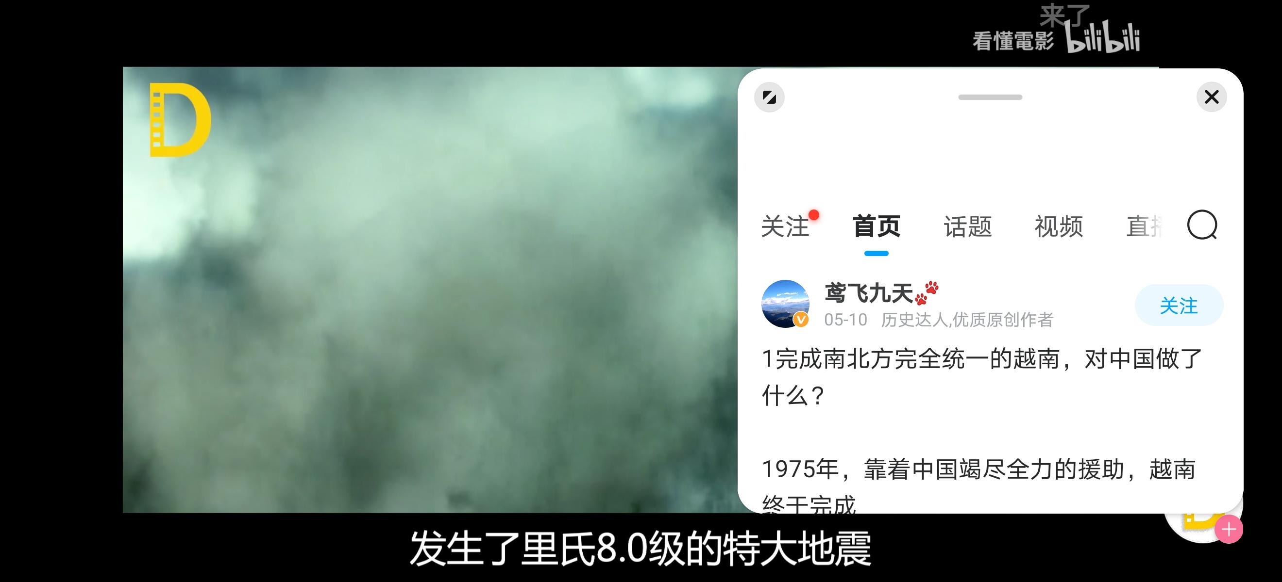Screenshot_20200512_233100_com.baidu.tieba.jpg