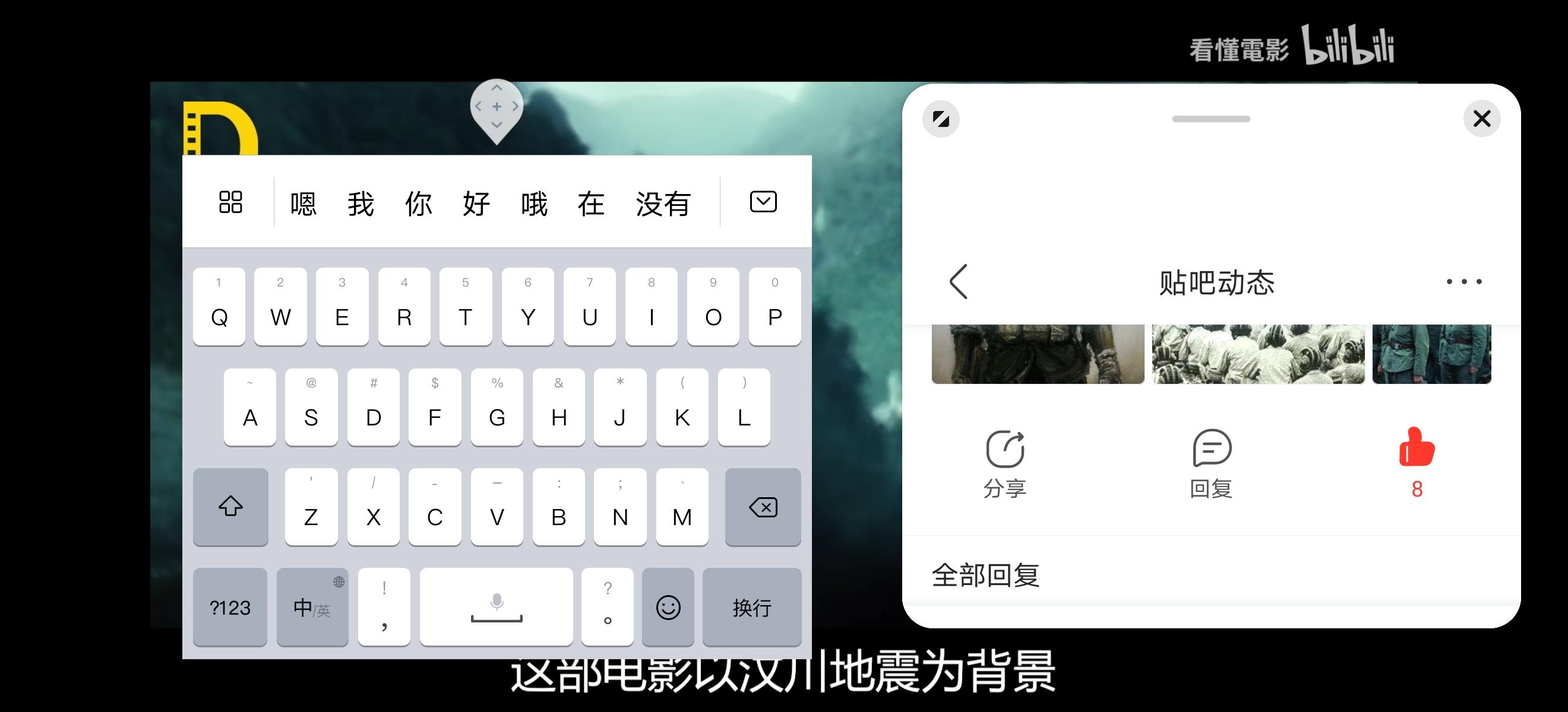 Screenshot_20200512_233110_com.baidu.tieba.jpg